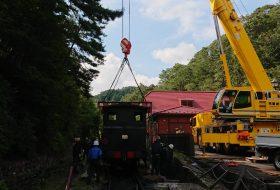明治村-蒸気機関車(SL)